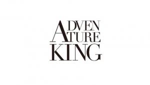 adventure-king.jpg