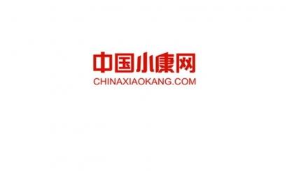 chinaxia.jpg