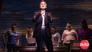 comefromaway-pdf.jpg
