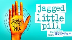 jagged-2-1-pdf.jpg